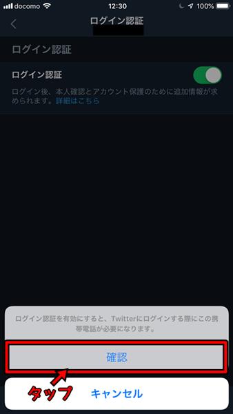 f:id:rick1208:20200616085855p:plain