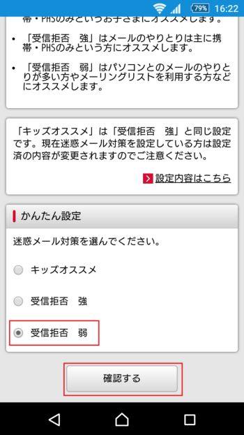 f:id:rick1208:20200617053903p:plain