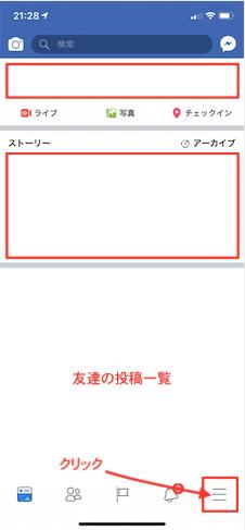 f:id:rick1208:20200617113612p:plain