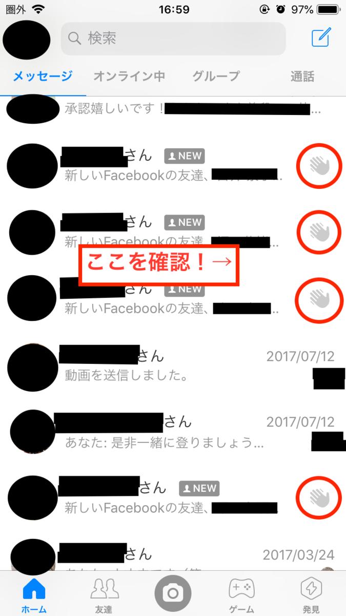 f:id:rick1208:20200617123426p:plain