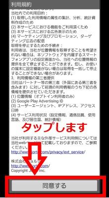 f:id:rick1208:20200622113347p:plain