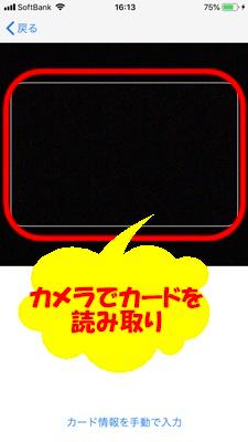 f:id:rick1208:20200624054216p:plain