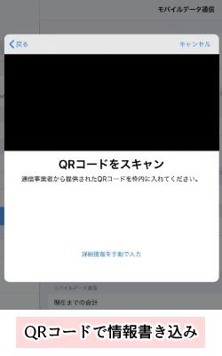 f:id:rick1208:20200625043748p:plain