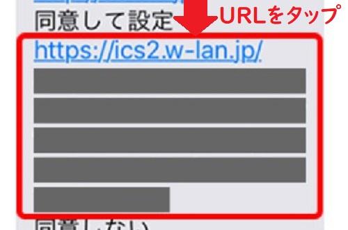 f:id:rick1208:20200625052111p:plain