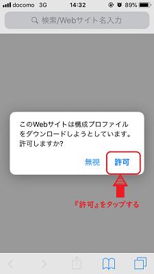 f:id:rick1208:20200625053541p:plain