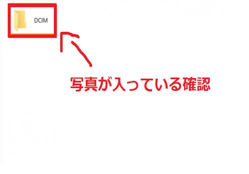 f:id:rick1208:20200625173850p:plain