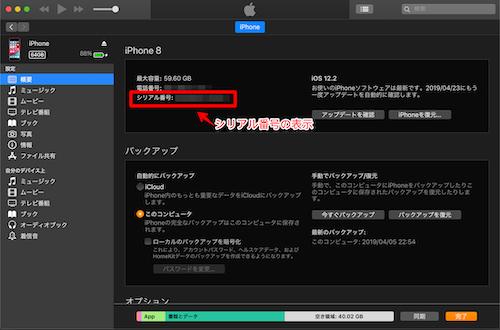 f:id:rick1208:20200626034357p:plain