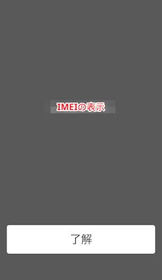 f:id:rick1208:20200626034811p:plain
