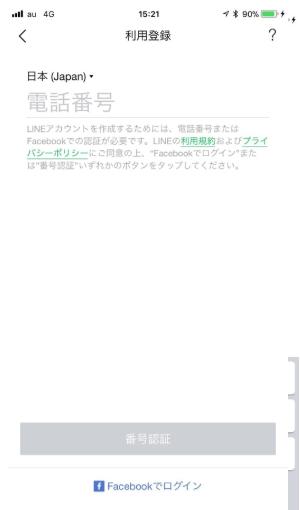 f:id:rick1208:20200627004653p:plain