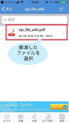 f:id:rick1208:20200627142059p:plain