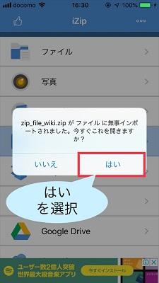f:id:rick1208:20200627143036p:plain