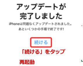 f:id:rick1208:20200627164957p:plain