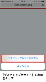 f:id:rick1208:20200630131646p:plain