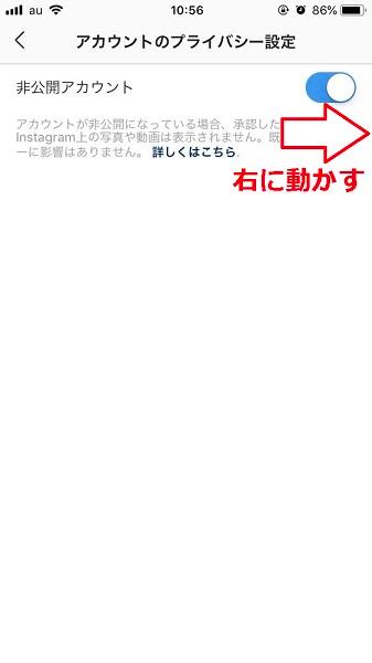 f:id:rick1208:20200702124011p:plain