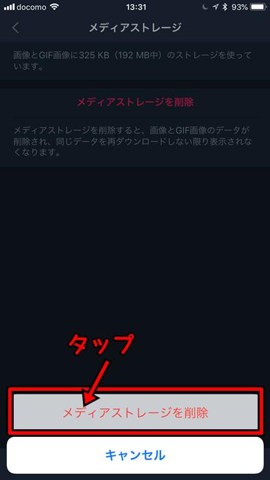 f:id:rick1208:20200702151757p:plain