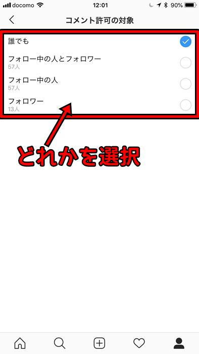 f:id:rick1208:20200702170328p:plain