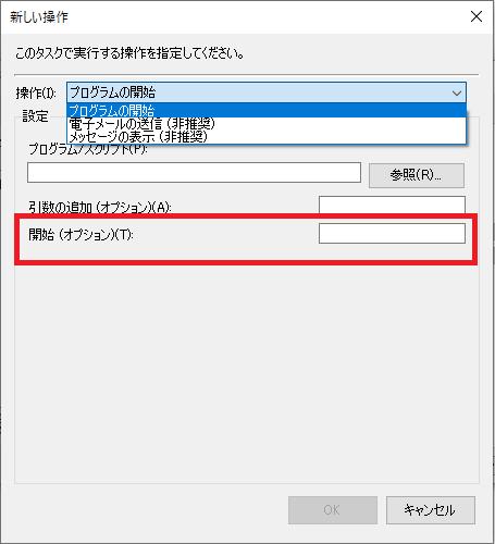 f:id:rick1208:20200705151143p:plain