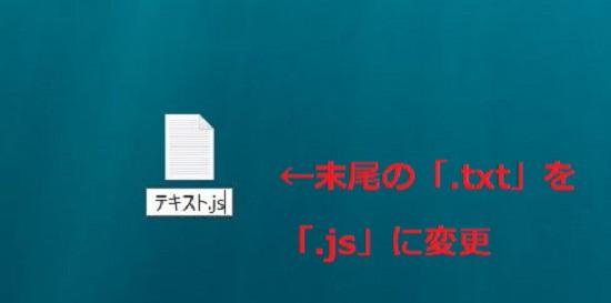 f:id:rick1208:20200707152611p:plain