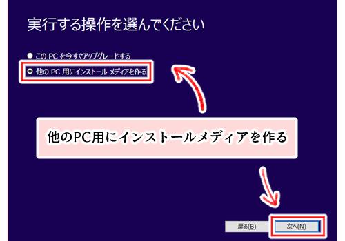 f:id:rick1208:20200707155350p:plain