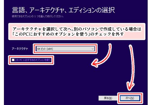 f:id:rick1208:20200707160601p:plain