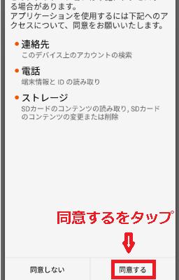 f:id:rick1208:20200710211650p:plain