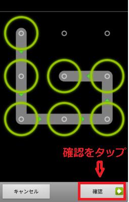 f:id:rick1208:20200710212732p:plain