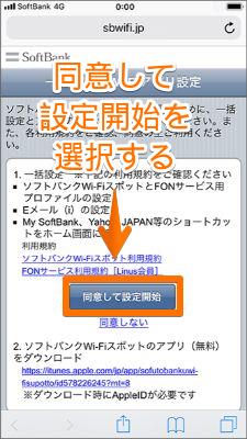 f:id:rick1208:20200710215839p:plain