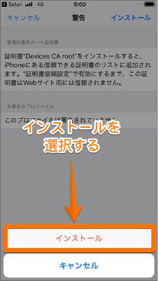 f:id:rick1208:20200710221000p:plain