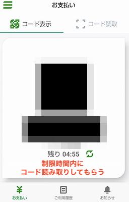 f:id:rick1208:20200711165503p:plain