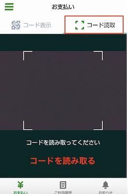 f:id:rick1208:20200711165918p:plain