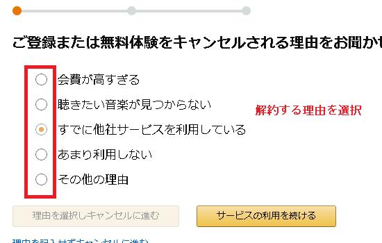 f:id:rick1208:20200714123400p:plain