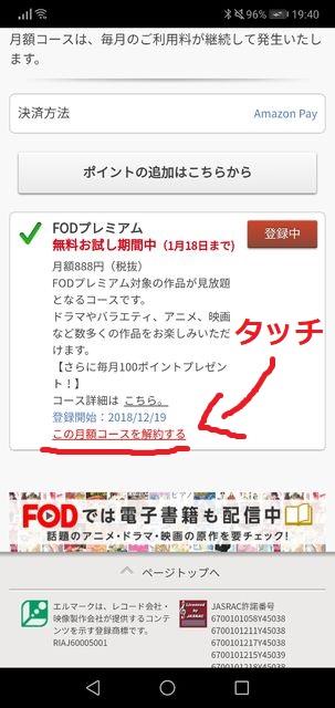 f:id:rick1208:20200714231849p:plain