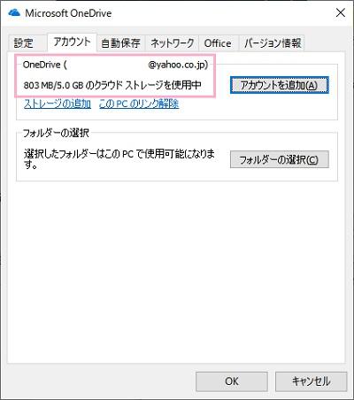 f:id:rick1208:20200715140952p:plain