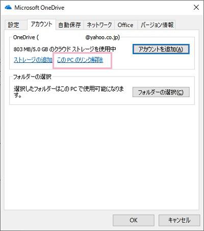 f:id:rick1208:20200715141748p:plain