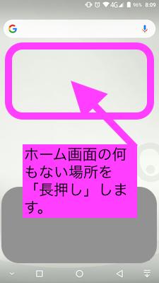 f:id:rick1208:20200715153909p:plain