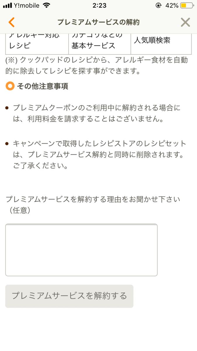 f:id:rick1208:20200715160310p:plain