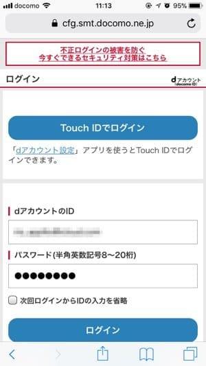 f:id:rick1208:20200715165316p:plain
