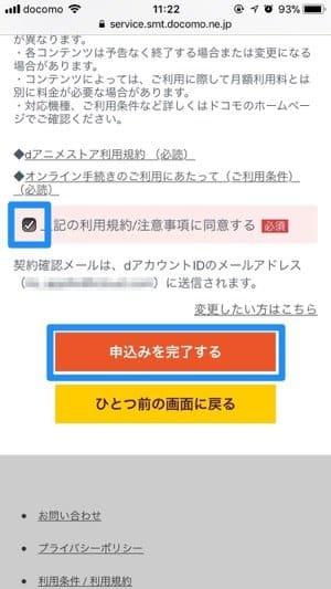 f:id:rick1208:20200715165820p:plain