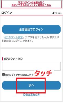 f:id:rick1208:20200715212022p:plain