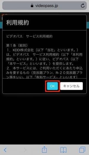 f:id:rick1208:20200716064416p:plain