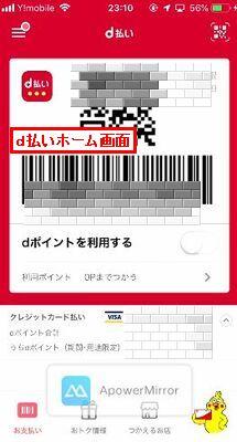 f:id:rick1208:20200717110900p:plain