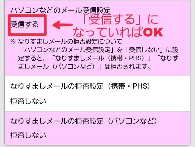 f:id:rick1208:20200717160059p:plain