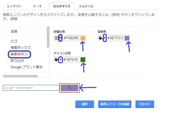 f:id:rick1208:20200717164430p:plain