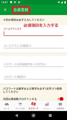 f:id:rick1208:20200718082406p:plain
