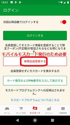 f:id:rick1208:20200718082804p:plain