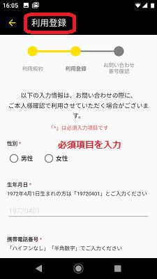 f:id:rick1208:20200718083233p:plain