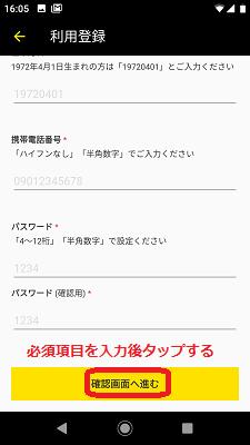 f:id:rick1208:20200718083241p:plain