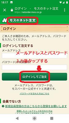 f:id:rick1208:20200718084800p:plain