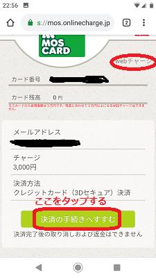 f:id:rick1208:20200718085826p:plain
