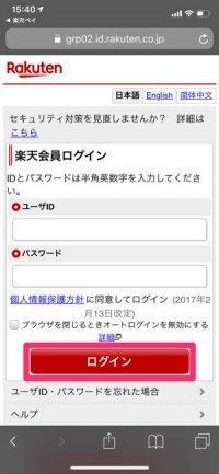 f:id:rick1208:20200719095354p:plain